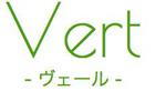 Vert(ヴェール)